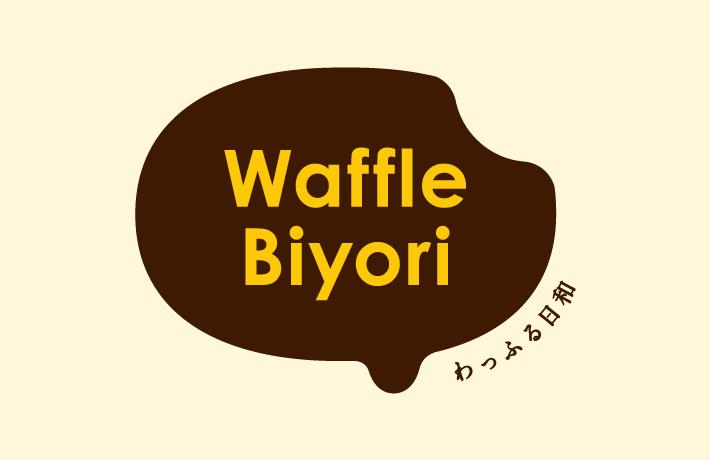 8月16日~22日、JR西日暮里駅にて出店します。